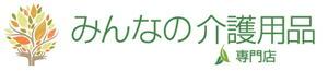 みんなの介護用品専門店(奈良県大和郡山市)
