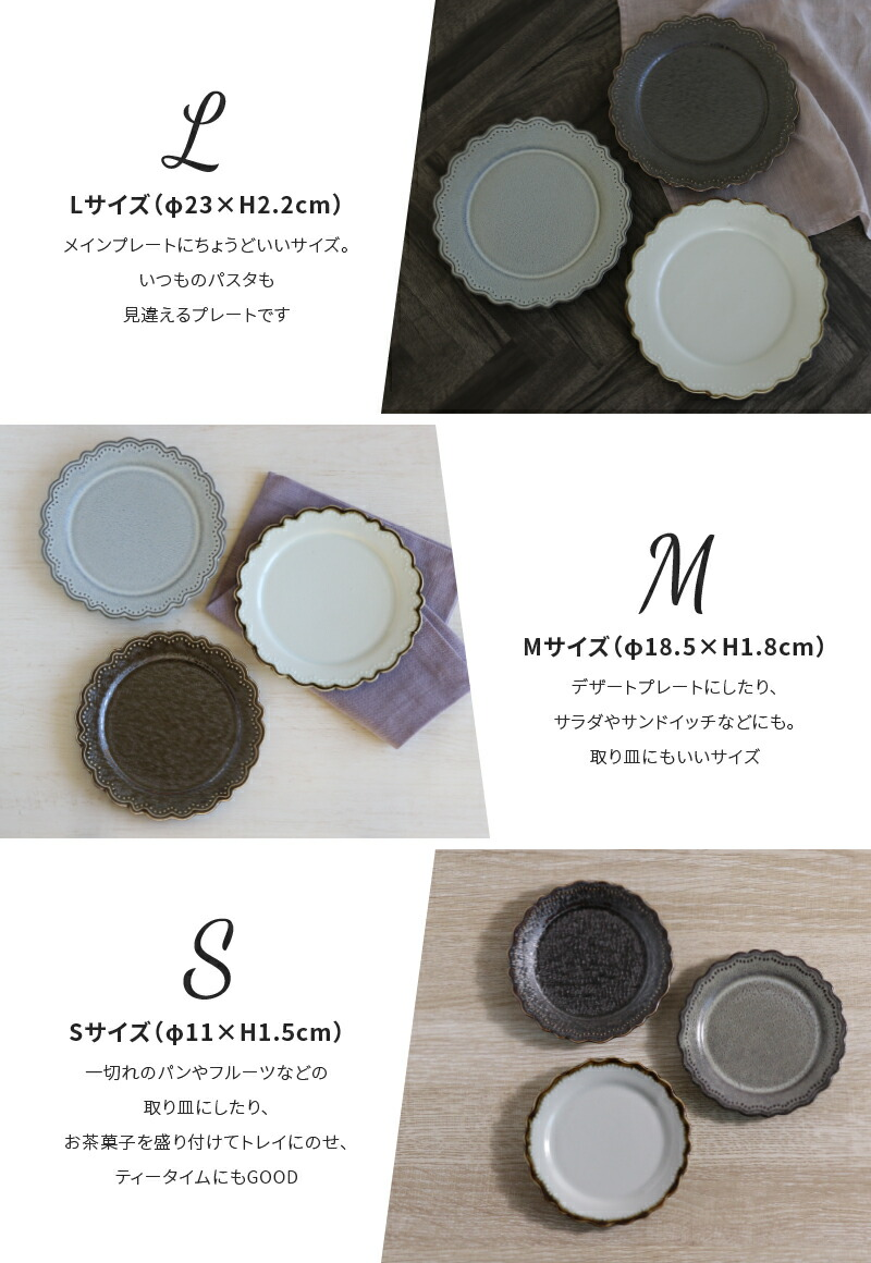ラウンドS/M/L