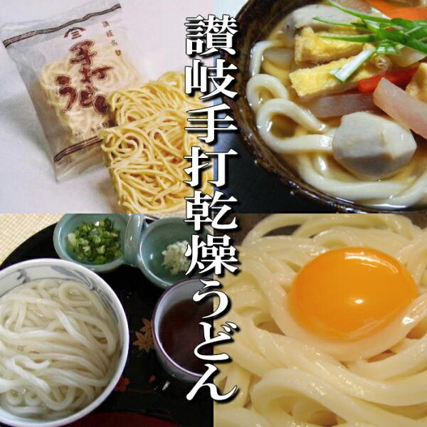 讃岐うどん 三野製麺所