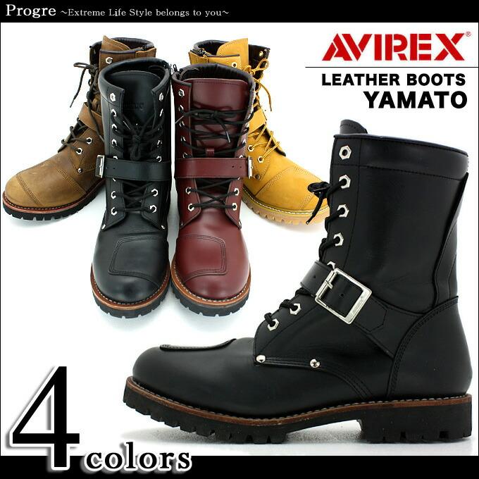 アビレックス AVIREX AV2100 YAMATO ブーツ Progre