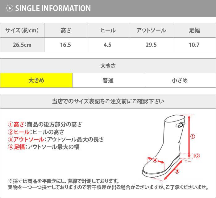 6インチ ワークブーツ サイズ