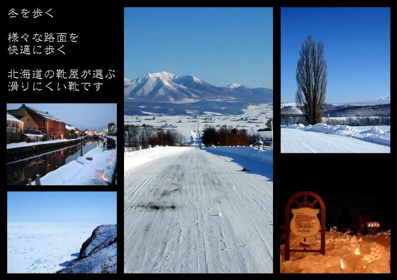 冬イメージ写真