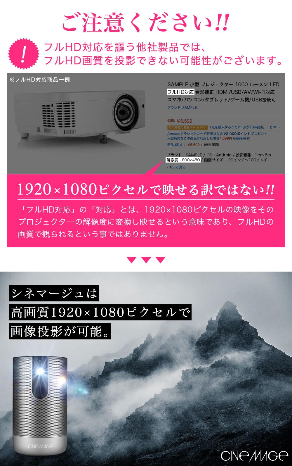 プロジェクター iphone対応