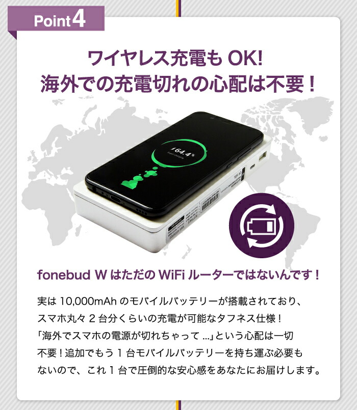 モバイルwifi モバイルwi-fi どんなときもwi-fi モバイルルーター ポケットWiFi ポケットWi-Fi ポケットわいふぁい 海外sim ポケットWiFi クラウドSIM 中国SIM SIMフリー WiFiルーター wi-fiルーター WiFiレンタル モバイルバッテリー 大容量 10,000mAh シンガポール タイ イタリア 韓国 台湾 フランス ハワイ グアム 中国 sim ヨーロッパ アジア