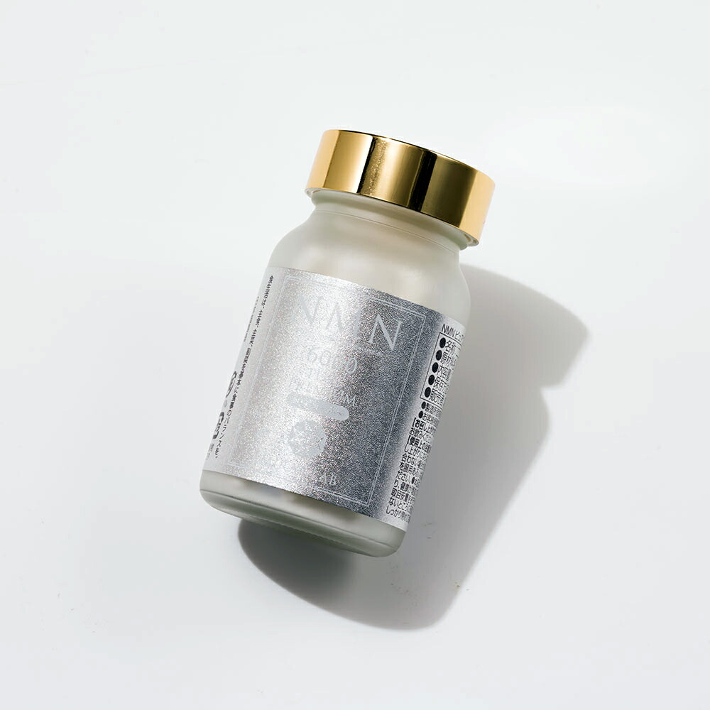 NMNピュアプレミアム6000 (60カプセル) NMN高含有配合サプリメント