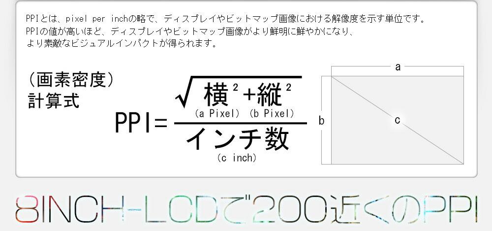 1000xlcd8cs14.jpg