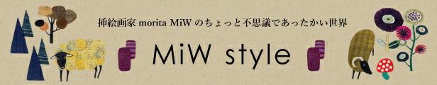 MIWstyle