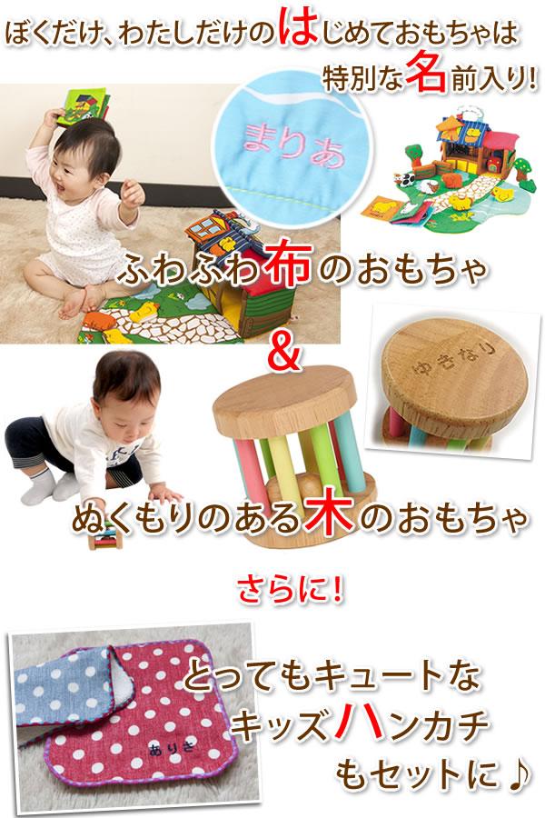 布おもちゃ