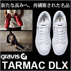 ターマックDX