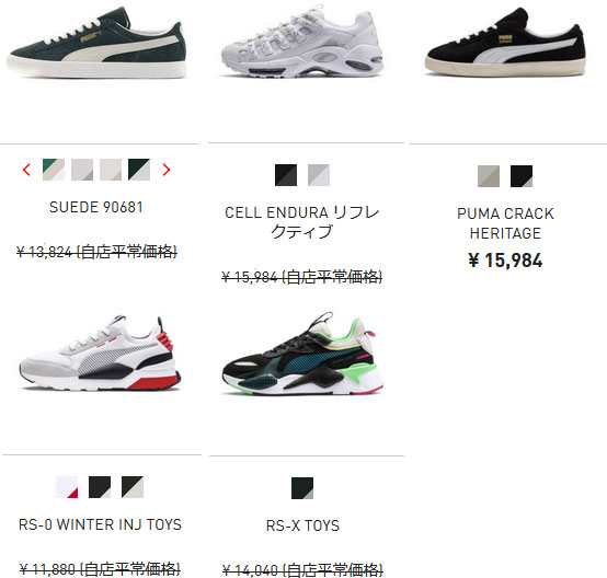 Puma PUMA are S X trucks RS X TRACKS men Lady's sneakers shoes gray violet gray system [369,332 01 SU19]