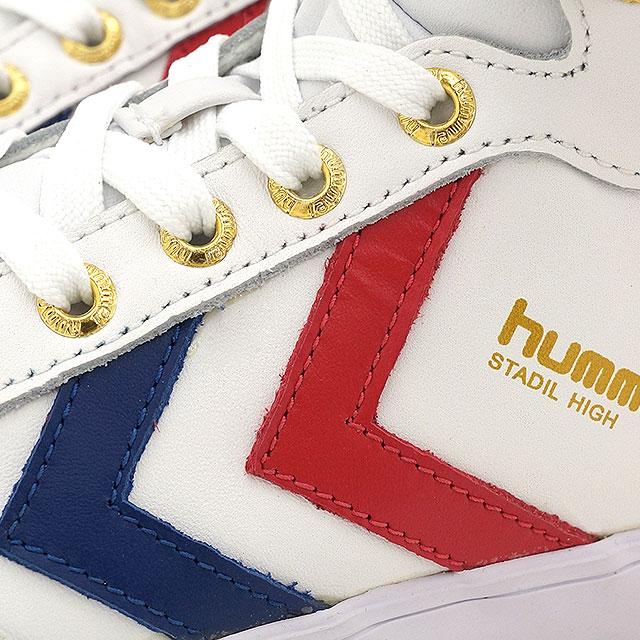 how hummel brand it self