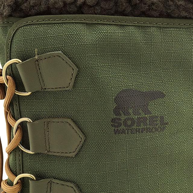 Sorel boots coupon canada
