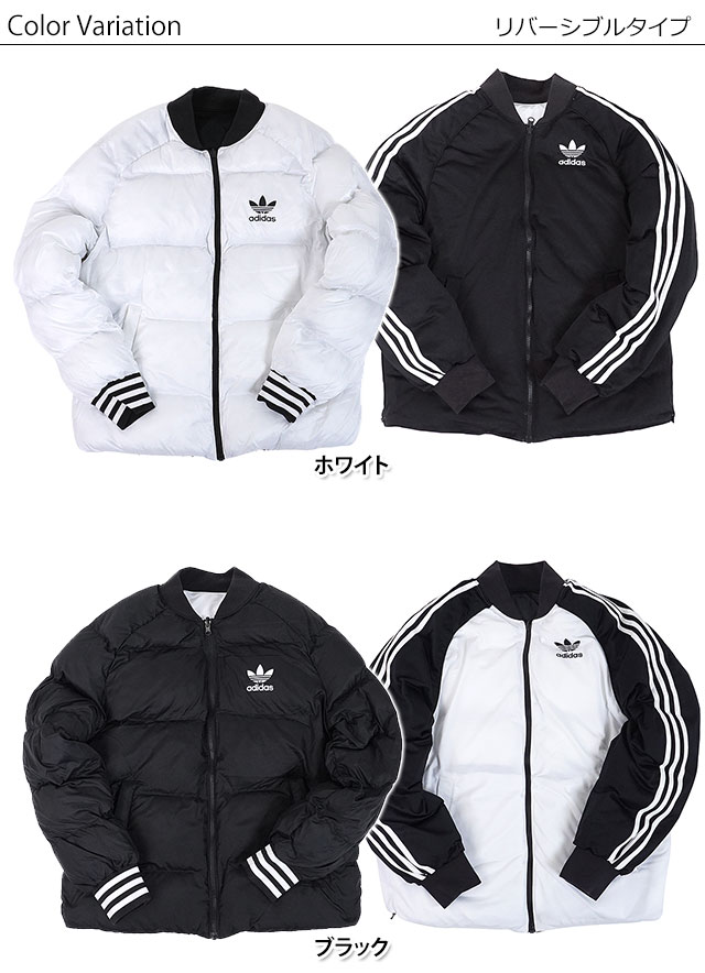 adidas Adidas originals apparel men SST REVERSIBLE DOWN JACKET superstar reversible down jacket Adidas originals adidas Originals (BR4791 BR4798 FW17)