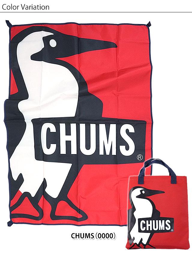 チャムスの商品画像