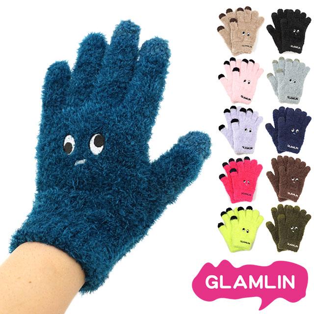 グラムリンの商品画像