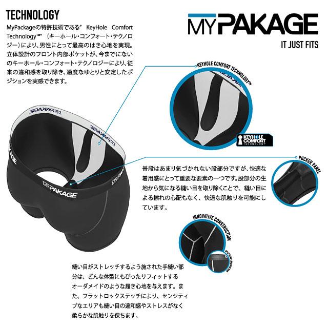 マイパッケージの商品画像