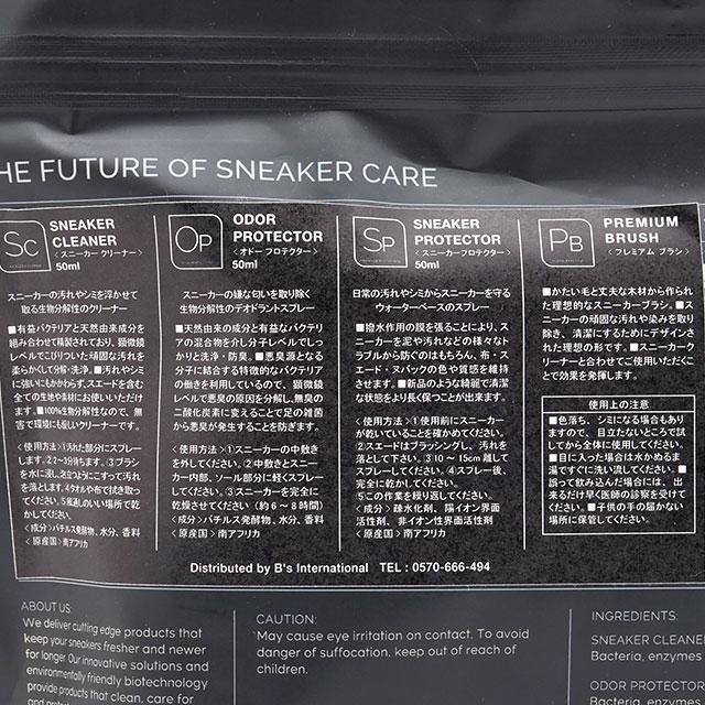 スニーカーラボの商品画像