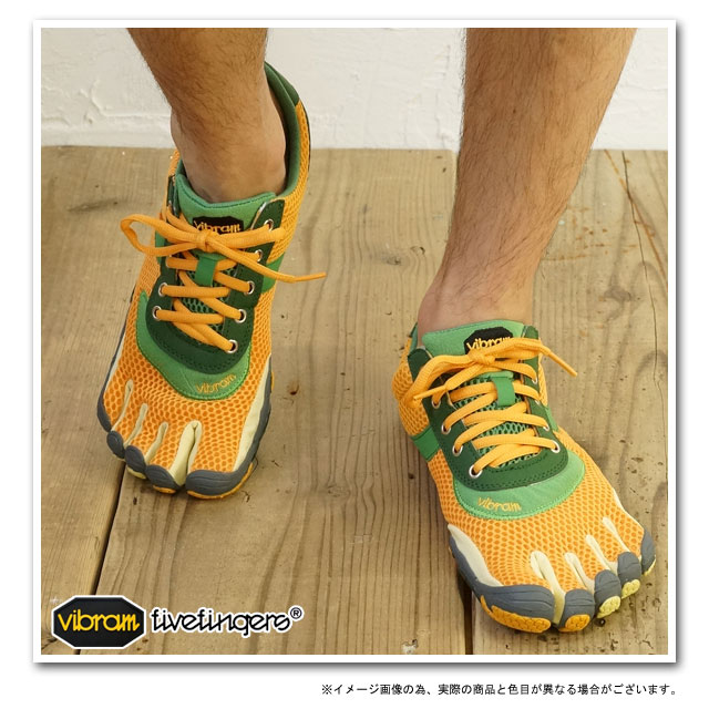mens vibram fivefingers speed green