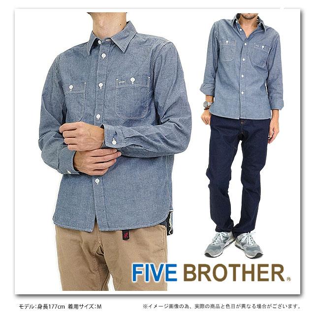 Mischief Rakuten Global Market Five Brother Five