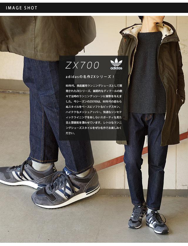 adidas スニーカー 700
