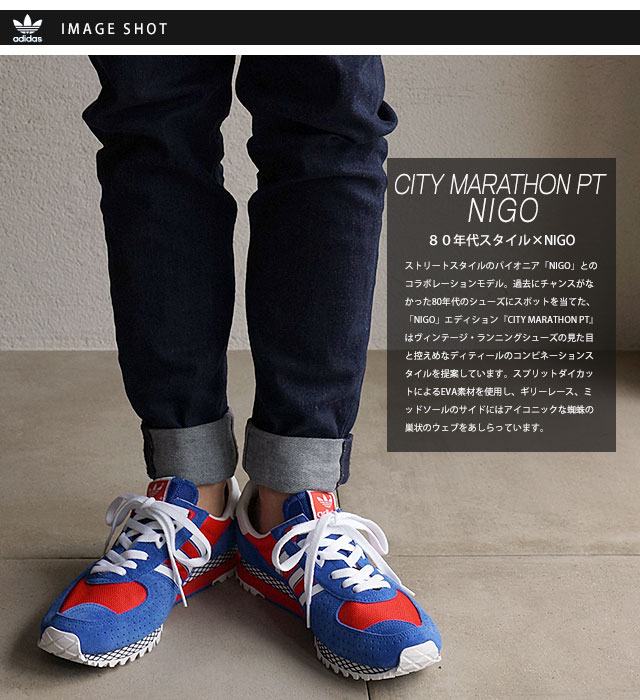 adidas city marathon pt d94b55