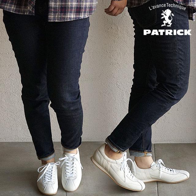 パトリックの商品画像