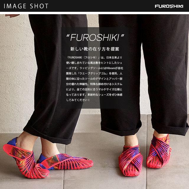 フロシキの商品画像