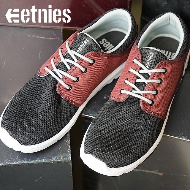 エトニーズの商品画像