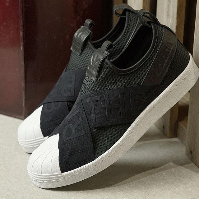 adidas cq2382