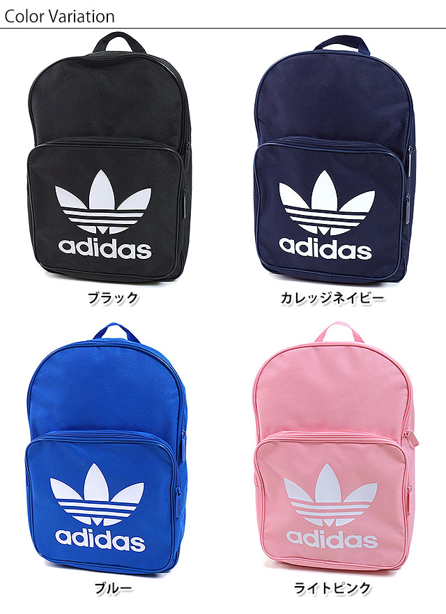 81aabe14ad48 【SALE】adidas Originals アディダス オリジナルス バッグ リュックサック BACKPACK CLASSIC TREFOIL  バックパック