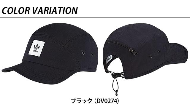 fe4f660d00aab3 アディダス オリジナルス adidas Originals パッカブル キャップ PACKABLE CAP メンズ レディース 携帯 折り畳み  キャップ 帽子 [