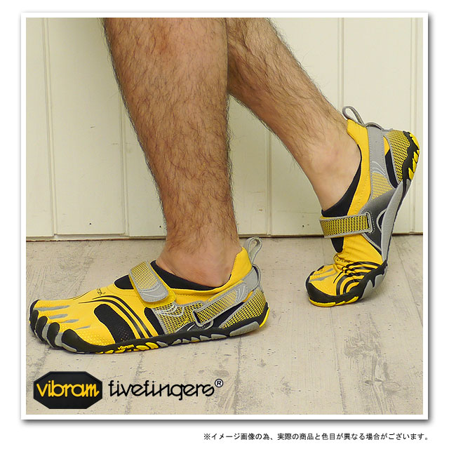 separation shoes 75a98 a0917 vibram fivefingers komodo yellow