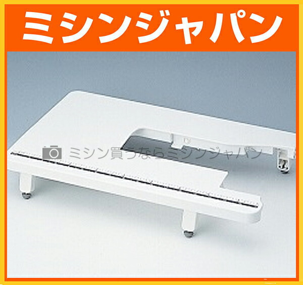 ワイドテーブル【LS700シリーズなど使用可】