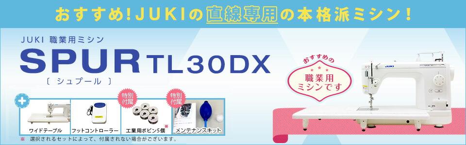 TL30DX