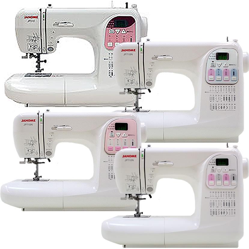 ジャノメJP710N、JP510N、JP-510P