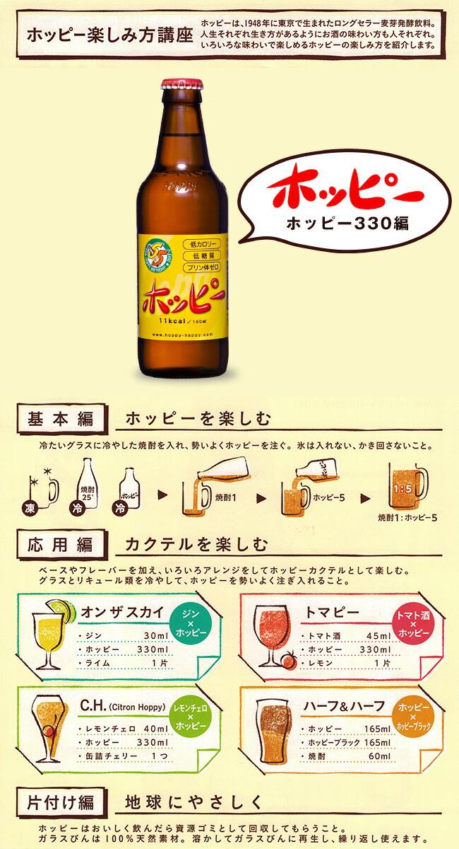 b96-1-recipe.jpg
