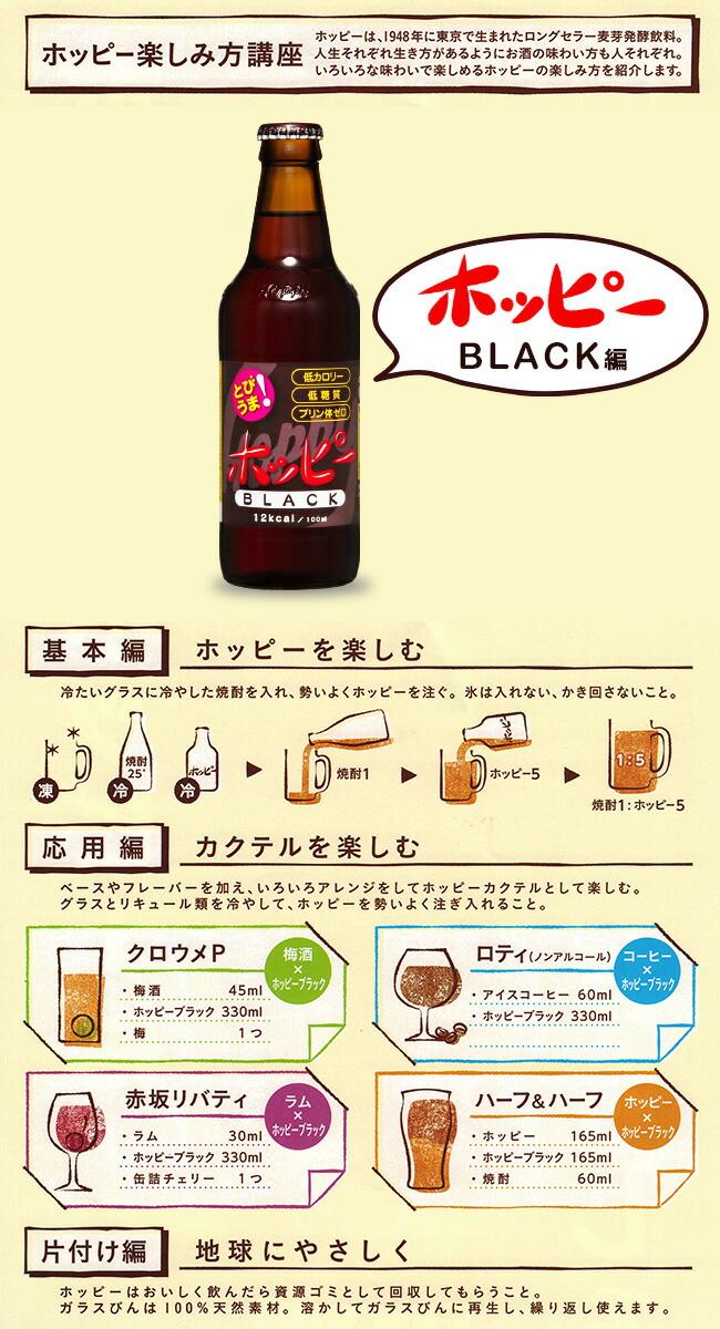 b96-2-recipe.jpg