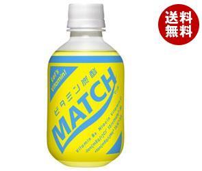 【送料無料】 大塚食品 MATCH(マッチ) 270mlペットボトル×24本入 ※北海道・沖縄・離島は別途送料が必要。