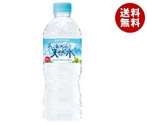 【送料無料】 サントリー 奥大山の天然水【手売り用】 550mlペットボトル×24本入 ※北海道・沖縄・離島は別途送料が必要。
