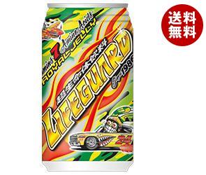 【送料無料】【2ケースセット】 チェリオ ライフガード 350ml缶×24本入×(2ケース) ※北海道・沖縄・離島は別途送料が必要。