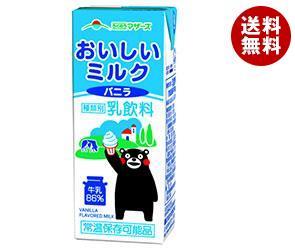 【送料無料】 らくのうマザーズ おいしいミルクバニラ 200ml紙パック×24本入 ※北海道・沖縄・離島は別途送料が必要。
