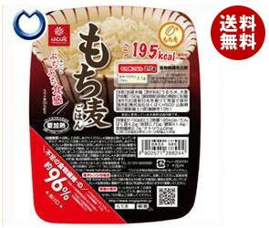 【送料無料】 はくばく もち麦ごはん 無菌パック 150g×12(6×2)個入 ※北海道・沖縄・離島は別途送料が必要。
