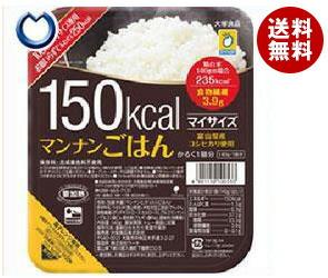 【送料無料】 大塚食品 マイサイズ マンナンごはん 140g×24個入 ※北海道・沖縄・離島は別途送料が必要。