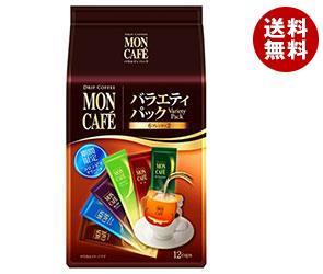 【送料無料】 片岡物産 モンカフェ バラエティパック 12P×30個入 ※北海道・沖縄・離島は別途送料が必要。