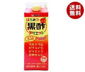 【送料無料】 タマノイ はちみつ黒酢ダイエット 濃縮タイプ 500ml紙パック×12本入 ※北海道・沖縄・離島は別途送料が必要。