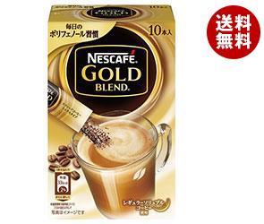 【送料無料】 ネスレ日本 ネスカフェ ゴールドブレンド スティックコーヒー 6.6g×10P×24箱入 ※北海道・沖縄・離島は別途送料が必要。