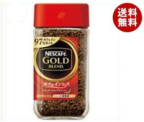 【送料無料】 ネスレ日本 ネスカフェ ゴールドブレンド カフェインレス 80g瓶×24本入 ※北海道・沖縄・離島は別途送料が必要。