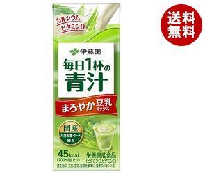 【送料無料】 伊藤園 毎日1杯の青汁 まろやか豆乳ミックス 200ml紙パック×24本入 ※北海道・沖縄・離島は別途送料が必要。