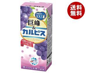 【送料無料】 カルピス 味わう葡萄&カルピス 250ml紙パック×24本入 ※北海道・沖縄・離島は別途送料が必要。
