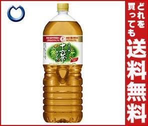 【送料無料】【2ケースセット】 アサヒ飲料 食事と一緒に十六茶W(ダブル) 【特定保健用食品 特保】 2Lペットボトル×6本入×(2ケース) ※北海道・沖縄・離島は別途送料が必要。